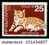 BULGARIA - CIRCA 1983: A stamp printed in BULGARIA shows a cat, from series Breeds of cats, circa 1983 - stock photo