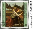 "BULGARIA - CIRCA 1980: A stamp printed in Bulgaria shows ""Annunciation"" by Leonardo da Vinci, circa 1980 - stock photo"