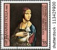 "BULGARIA - CIRCA 1980: A stamp printed in Bulgaria shows ""Lady with the Ermine"" by Leonardo da Vinci, circa 1980 - stock photo"