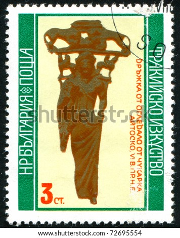 BULGARIA - CIRCA 1976: stamp printed by Bulgaria, shows Thracian Art, circa 1976