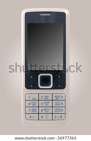 Business mobile phone