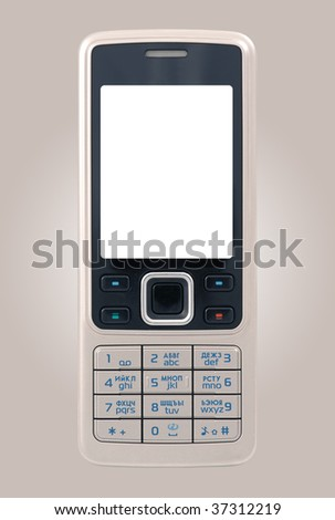 Business mobile phone with clean display on gray background