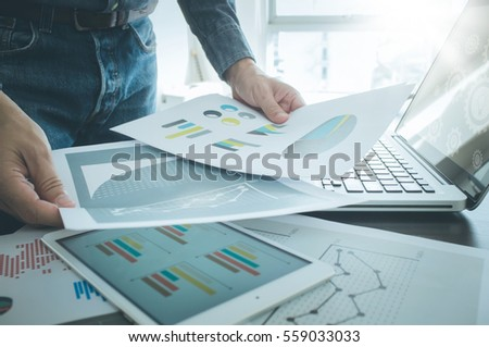 Business Office Concept Working Process Man Stock Photo