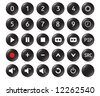 Buttons from a remote control with numbers 0,1, 2, 3, 4, 5, 6, 7, 8, 9 and other standard buttons - BLACK version. Also available as vector - stock photo