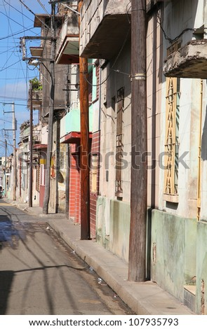 Camaguey, Cuba - old town listed on UNESCO World Heritage List. Colonial architecture street view.