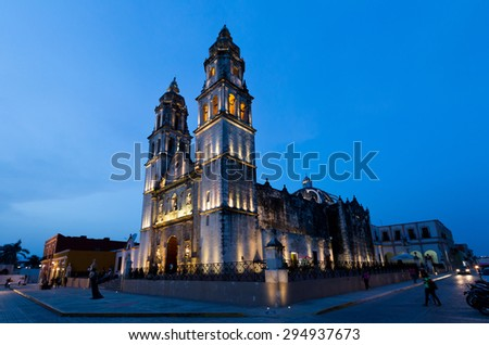 CAMPECHE, MEXICO - JUNE 30,2014: night view of main square and Cathedral in Campeche, Mexico. The city was founded in 1540 by Spanish conquistadores atop the pre-existing Maya city of Canpech