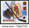 CANADA - CIRCA 1992: A stamp printed by Canada, shows Hockey, circa 1992 - stock photo