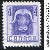 CANADA - CIRCA 1955: stamp printed by Canada, shows Musk Ox circa 1955 - stock photo