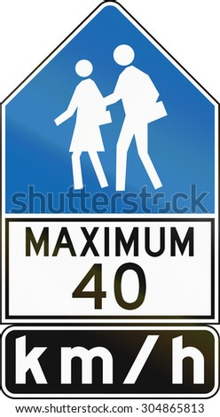 Canadian regulatory road sign - Maximum 40 kmh, old version. This sign is used in Ontario.