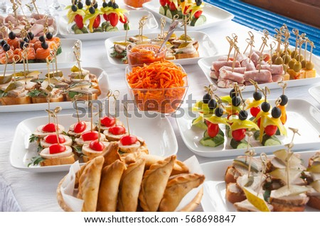 Piggy bank cow stock photo 570032125 shutterstock for Canape reception