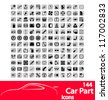 Car part icons set. Vector version also available in my portfolio. - stock vector
