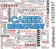 Career development word cloud - stock
