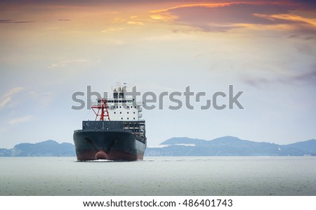 Cargo ship and shipping industry