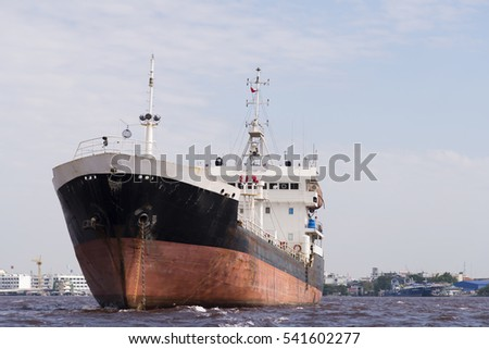 Cargo Ship Front View