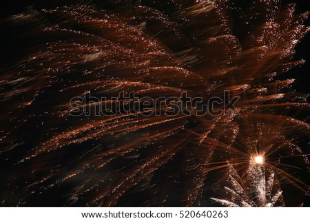 Celebratory fireworks against the night sky