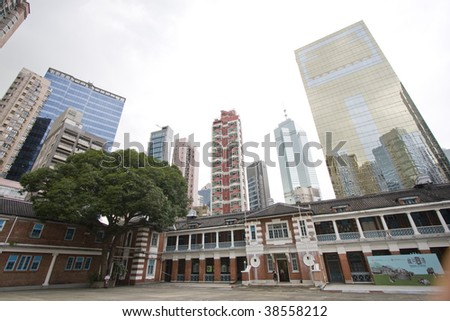 Central Police Station, Hong Kong