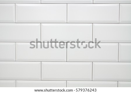 Ceramic Decorative Tiles Of Simple Texture Covering Walls Of Kitchen Bathroom Or Toilet Old