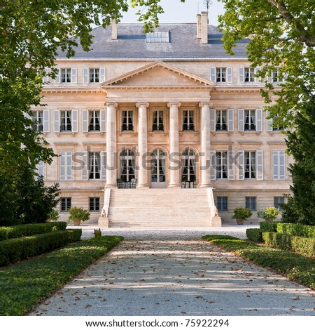 Chateau Margaux, a famous winery in Bordeaux, France