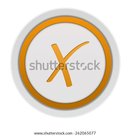Menards Stock Ticker Symbol And With It Stock Option Or Restricted Stock