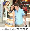 Cheerful couple in a shopping center - stock photo
