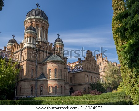 CHERNIVTSI/UKRAINE 07TH OCTOBER 2016: Domed tower of Chernivtsi National University in Chernivtsi Ukraine with autumnal trees