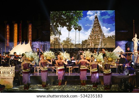 CHIANG MAI THAILAND - DECEMBER 11, 2016 : Chiang Mai Music Fest., Exhibition to honor the 70 years the King's reign ,Unidentified women dressed in a traditional dance show ensembles. (Public event)
