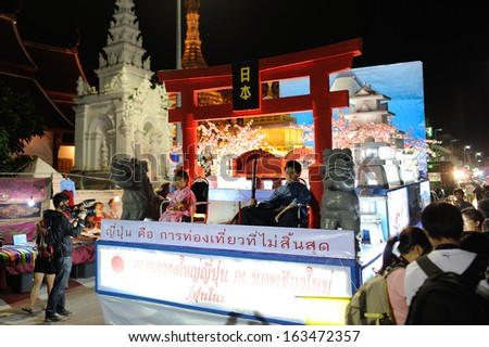 CHIANG MAI THAILAND - NOVEMBER 18 : Loy Krathong festival. Unidentified crowds of tourists to watch the parade Loy Krathong festival. on November 18,2013 in Chiang Mai, Thailand.