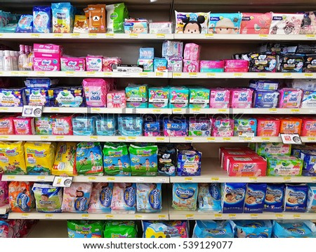 CHIANG RAI, THAILAND - NOVEMBER 28: various brand of sanitary napkin in packaging for sale on supermarket stand or shelf in Seven Eleven on November 28, 2016 in Chiang rai, Thailand