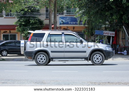 CHIANGMAI, THAILAND -AUGUST 21 2015: Private Honda CRV suv car. Photo at road no.121 about 8 km from downtown Chiangmai, thailand.