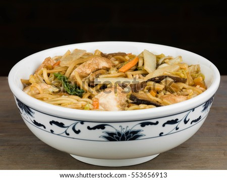 Chicken Chow Mein With Noodles Chinese Meal