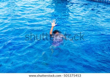 Child Swim Pool Stock Photo 466232780 Shutterstock