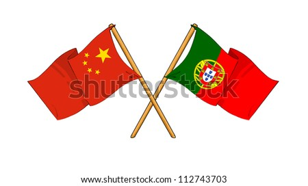 China and Portugal alliance and friendship