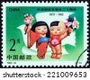 "CHINA - CIRCA 1992: A stamp printed in China from the ""20th anniversary of normalization of diplomatic relations with Japan "" issue shows Japanese Girl and Chinese Boy, circa 1992.  - stock photo"