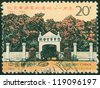 CHINA - CIRCA 1994: A stamp printed in China shows image of Huangpu military academy, circa 1994 - stock photo