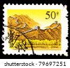 CHINA - CIRCA 1997: A Stamp printed in China shows image of The Great Wall, Gubeikou (Ming Dynasty), circa 1997 - stock photo