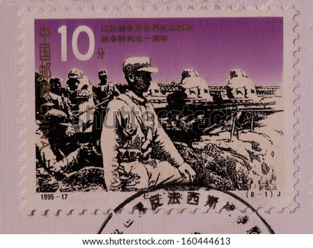 CHINA - CIRCA 1995:A stamp printed in China shows image of Victory in Japanese war,circa 1995