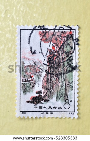 CHINA - CIRCA 1972:A stamp printed in China shows N49 Red flag canal, circa 1972