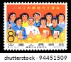"CHINA - CIRCA 1966: A stamp printed in Republic of China shows a group of women of different professions without inscription from the series ""Women's career"", circa 1966 - stock photo"