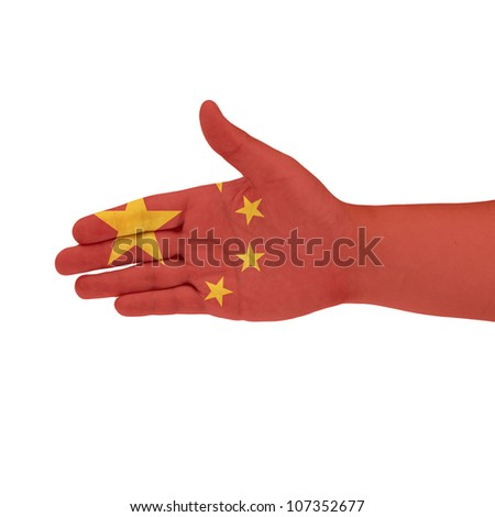 China flag on hand