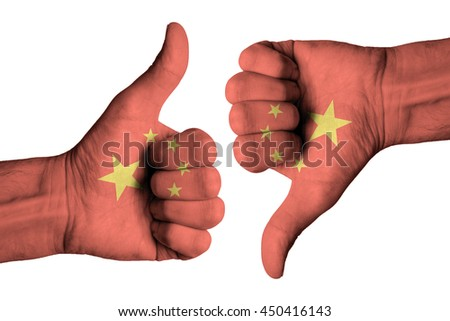 China flag on human male thumb up and down hand