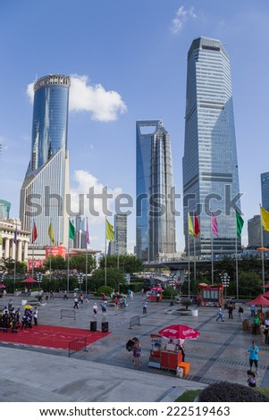 CHINA, SHANGHAI - SEP 15, 2014: Photo of cityscape with skyscrapers