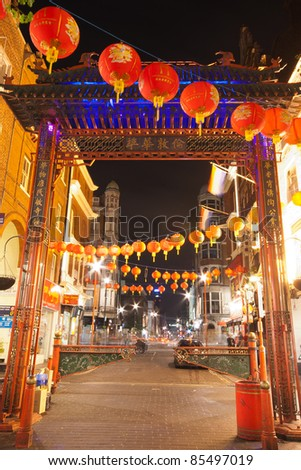China Town Gates in London with Lanterns