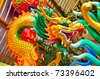 Chinese beautiful dragon - stock photo