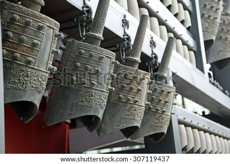 Chinese chimes is a percussion instrument in ancient China