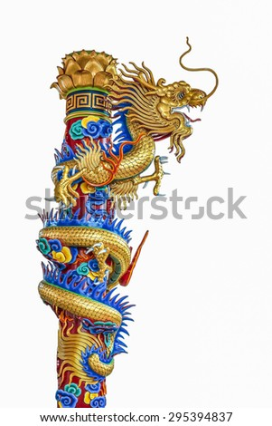 Chinese dragon sculpture isolated on white background