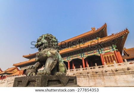 Chinese lion in the forbidden city in Beijing.