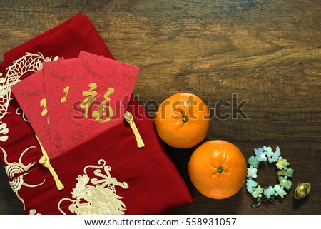 Chinese new year red envelope ang stock photo 558931093 for Ang pao decoration