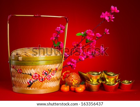 Mulled wine mince pies stock vector 57067534 shutterstock for Ang pow packet decoration