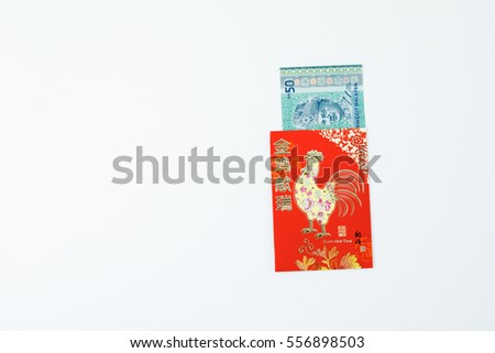 Chinese new year red packet ang stock vector 63203347 for Ang pow packet decoration
