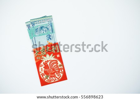Hand holding red packet stock photo 762157 shutterstock for Ang pow packet decoration